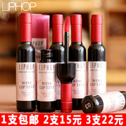 Shipping Korea wine stained lips bite lip liquid lipstick rouge lip gloss lip gloss lip glaze waterproof non genuine water