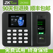 ZKTeco/ control smart fingerprint attendance machine fingerprint work attendance machine punch punch machine zk3960
