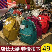 Japan Lotte backpack, colorful travel, travel backpack, schoolbag, portable large capacity lovers bag, mummy bag