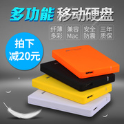 1t 500g 320G 2TB mobile hard disk Lanshuo USB3.0 high-speed mobile phone notebook computer disk