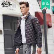 The new lightweight down jacket Bosideng autumn season men's lightweight warm couple ultra-thin jacket short