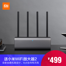Millet Router Pro Smart Wireless Dual Band Gigabit Port WiFi Home Speed ​​Through Wall Four Antenna
