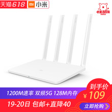 Millet router 3 wireless wifi smart 5G dual frequency stability through the wall home high-speed broadband router