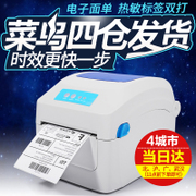 Gpilot GP1324D electronic single printer express a single pass thermosensitive self-adhesive label barcode rookie