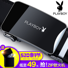 Playboy belt men's youth automatic buckle leather men's belt belt middle-aged Korean students genuine leather