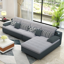 Fabric sofa combination removable and washable simple modern size three-person living room corner fashion integrated furniture