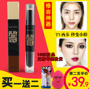 Etude double stick play101 & high light pen & Concealer pen pony high light shadow stick silkworm