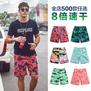 Fast dry beach pants men loose couple code seaside resort Camo shorts female summer five trunks flower pants tide
