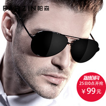 Parsons Mens Sunglasses Sunglasses Men Driving Polarizing Sunglasses Driver Driving mirror 8009