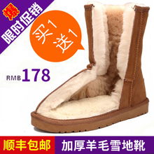 The winter snow boots, wool sheepskin drum one hundred students tower short boots plus velvet thick warm waterproof shoes