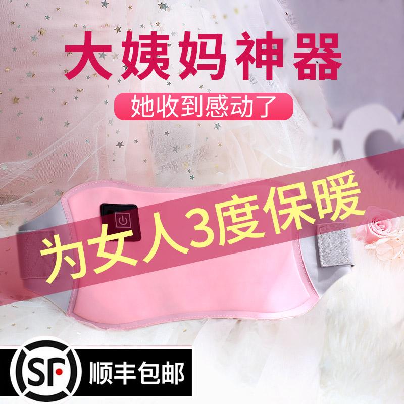 Купить Мелочевка для дома в Китае, в интернет магазине таобао на русском языке