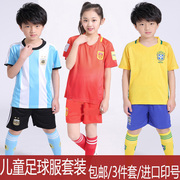 The children's football suit Brazil Argentina football team Chinese men wear short sleeved shirt class service customization