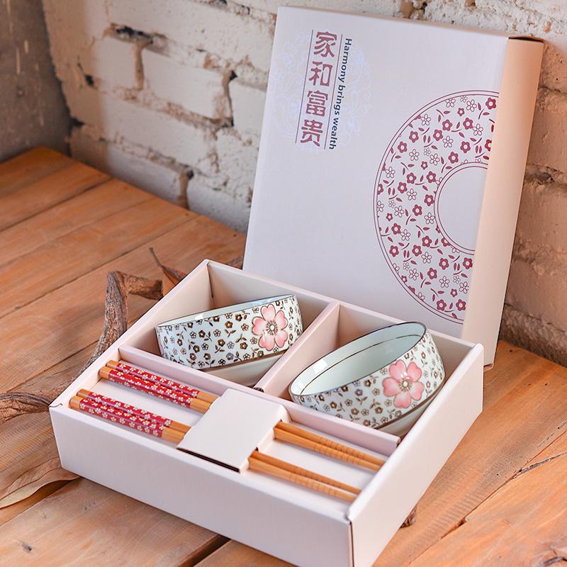 菲寻 婚庆用品结婚回礼婚宴抽奖礼品婚礼小礼物创意七夕陶瓷餐具