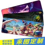 Big game mouse pad super animation lol hero league table pad cute watch pioneer keyboard pad customization