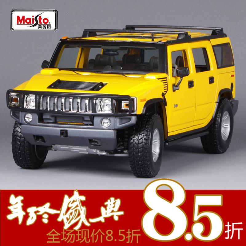 美驰图 原厂汽车模型仿真合金车模1:18 悍马H2 H1军事越野车模型