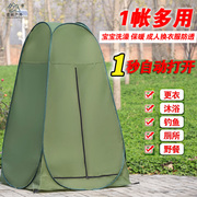 Outdoor shower shower tent warm locker locker mobile toilet model automatic fishing tent photography