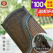 Day ten Zheng Zheng ebony beginners grading professional wood collection quality guzheng playing musical instruments
