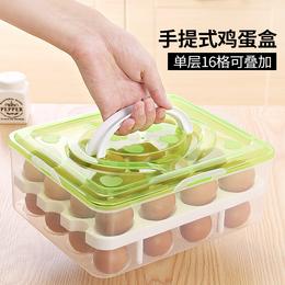 厨房家用手提鸡蛋收纳盒冰箱用塑料保鲜盒鸡蛋架鸡蛋格鸡蛋托带盖