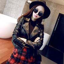 2017 Lady spring new IT purchasing Hong Kong fan-star temperament slim with short leather jacket