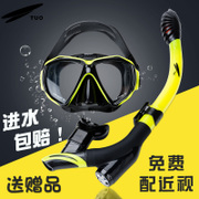 The United States TUO snorkeling Sambo anti fog goggles myopia suit dry snorkeling mask equipment