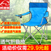 Outdoor leisure chair folding chair folding portable beach chair backrest stool fishing stool sketching outdoor chair