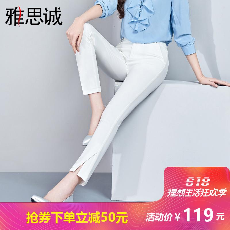 雅思诚2019新款女裤夏季直筒裤女裤子白色西装裤高腰休闲裤九分裤