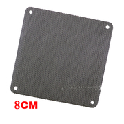 8cm 8 cm computer chassis fan PVC dust screen DIY accessories single light full dust filter