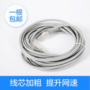 Ultra five kinds of finished cable household computer high-speed cable network jumper 1015203050100 m m