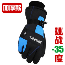 Feather cotton gloves cute girls winter outdoor riding gloves thick Korean ski gloves refers to all the students