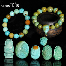 Yuxin Hubei Ore High Porcelain Blue Turquoise Beads Beads Wax Beads Bodhisattva DIY Accessories 5-8mm