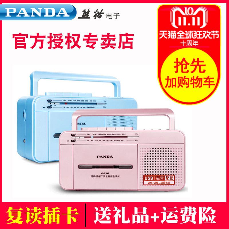 Купить Повторители / Ретрансляторы в Китае, в интернет магазине таобао на русском языке