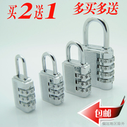 NF zinc alloy 3/4 gym locker cupboard door luggage box girder warehouse commander password lock padlock