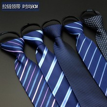 A lazy tie, a man's zipper, a business suit, a professional job, a student's graduation photo, a wide edition, 8cm red