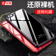 As the apple iPhone7 mobile phone shell 7Plus 8 transparent silicone Metrosexual female fall eight P black I8 soft shell 7P
