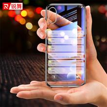 Rave iPhoneX Mobile Shell Apple X New Transparent Case Silicone Drop iPhone X Women 8X Tide Brand Ultra-thin iPoneX Network Red Upscale iPx Male All-inclusive Glass Soft Shell Personality Creative