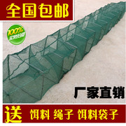 Shrimp net, shrimp cage, folding fishnet, fishnet, crab, loach, eel, lobster net, fishing cage, shrimp cage, shrimp cage