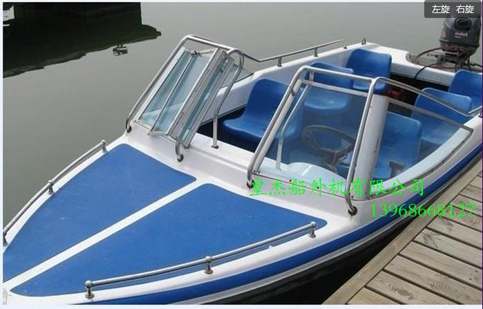 FRP Yacht boats 4.68 meters 6 fishing boats hanging 30 horsepower outboard engine outboard tail hook