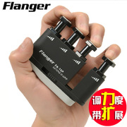 A force piano guitar finger force training device for strength training means the finger exercises training children's grip