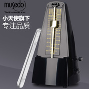 Little angel of Bel Air Guitar Violin zither Instrument General mechanical metronome beat rhythm for Piano