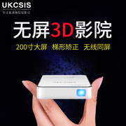 Ukcsis 3D Mini Mobile Projector HD smart home portable Android Apple Wireless 1080P