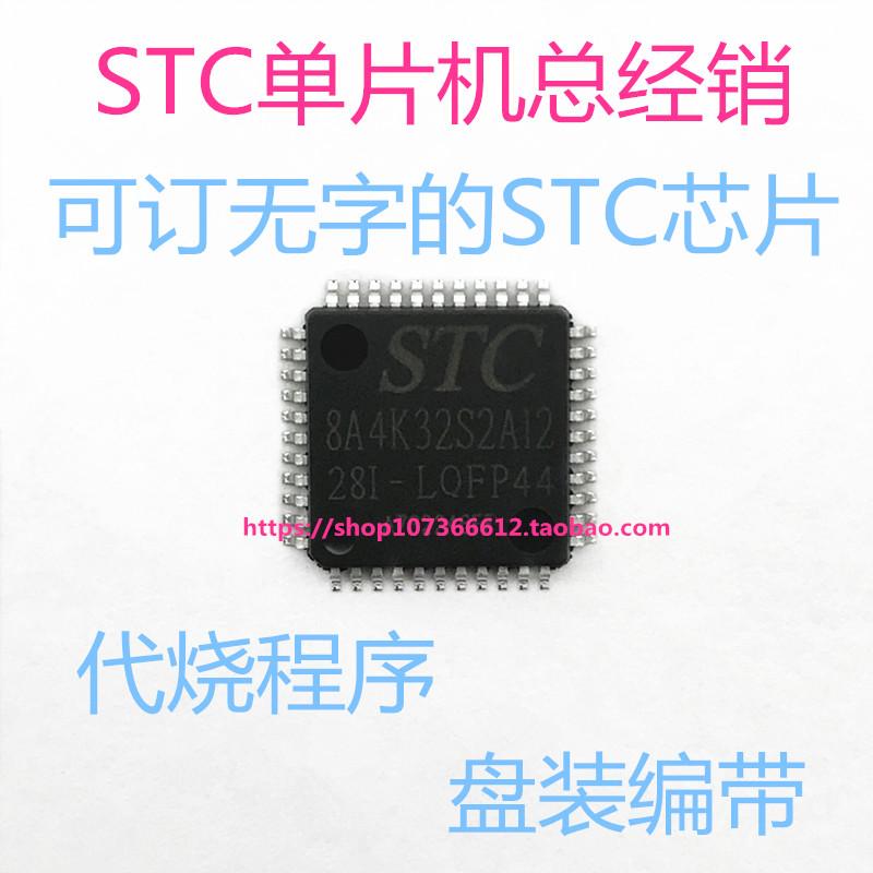 5 Nuevo Original w5500 lqfp-44 Ic