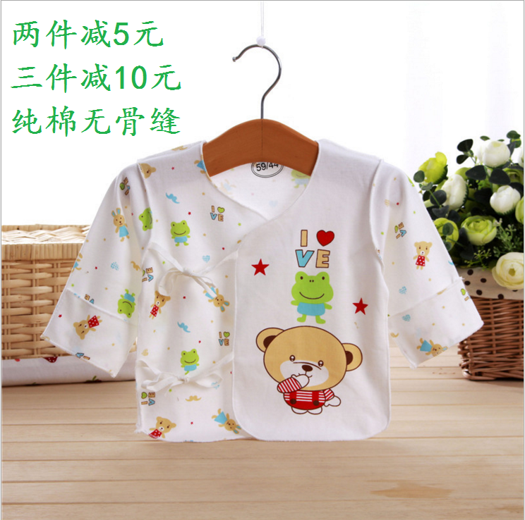 The baby monk clothes cotton quilted jacket straps newborn warm clothes half back during the spring and autumn winter boneless underwear