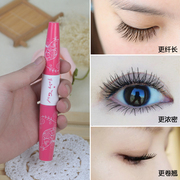 Japanese fairy tale girl genuine double headed Mascara Waterproof durable thick not easy to dizzy dyed fiber