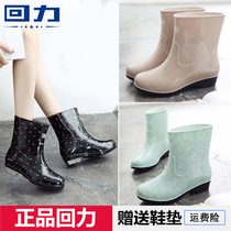 44950421b6a9 Back spring and summer rain boots female Korean adult rain boots ladies  boots in the tube