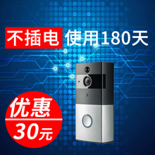 Unplugged wireless surveillance home HD camera family cell phone wifi remote machine comes with battery