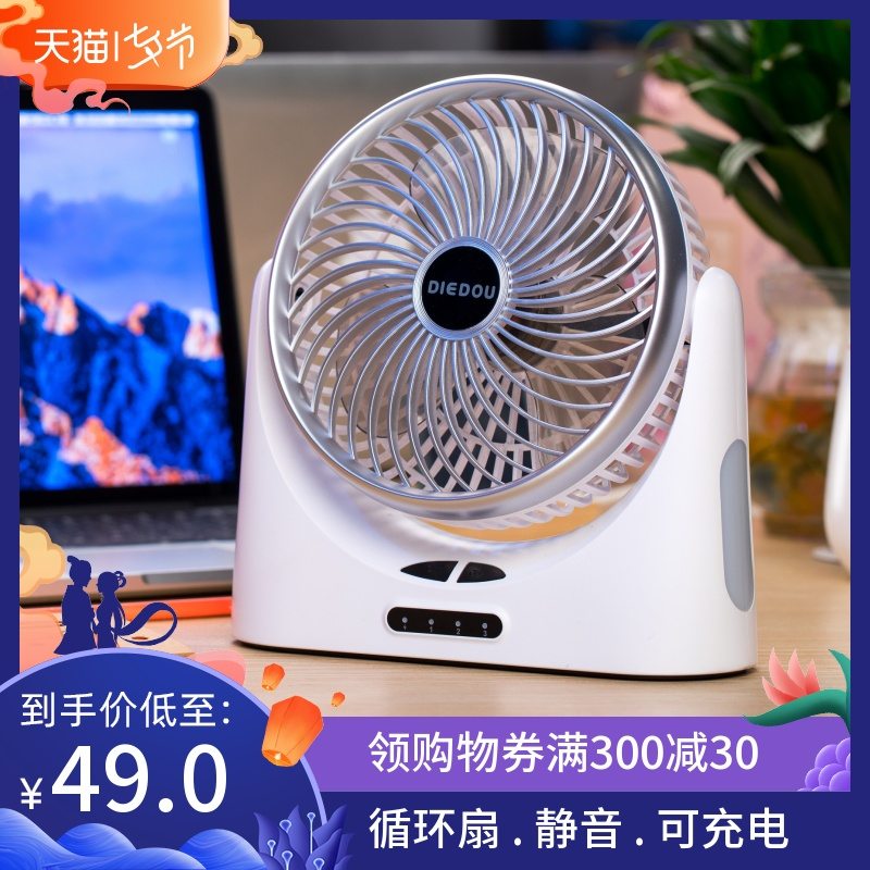 Air Cooler USB Small Fan Rechargeable Mini Portable Mute Student Dormitory Office Desktop Fan Handheld Color : Blue