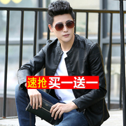 Coat men's spring and autumn men's leather clothing, spring 2017 new handsome Korean version, self-cultivation leather jacket, men's personality trend