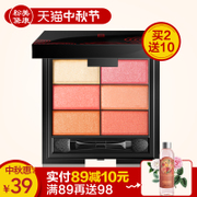 Meiking six color palette color makeup nude make-up pearl peach earth no halo Makeup Palette for beginners