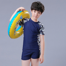 Children's bathing suit boys and girls young children XL boys shorts suit student spa warm swimming suit