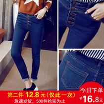 2017 years student tall waist nine female Korean skintight spandex jeans feet pencil pants long tide